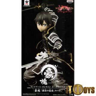 Prize Figure Sword Art Online Code Register Goukai Kirito