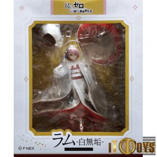 1/7 Scale Re:ZERO -Starting Life in Another World-  Ram (Shiromuku Ver)