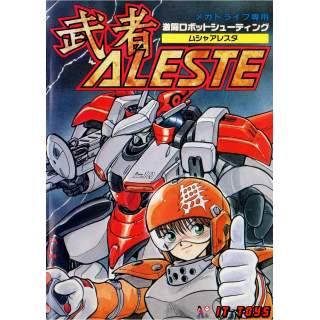 Sega Mega Drive - Aleste