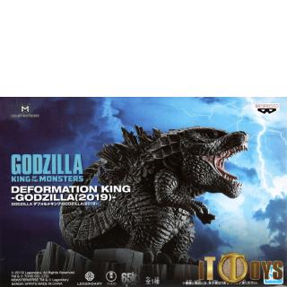Prize Figure Godzilla Deformation King Godzilla (2019)