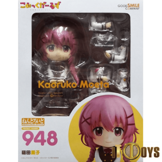Nendoroid [948]