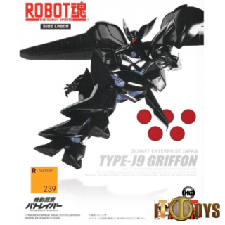 Robot Spirits [239] [SIDE LABOR]  Mobile Police Patlabor Type-J9 Griffon