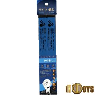 PIT-ROAD [PY05]   Sanding Stick (800)