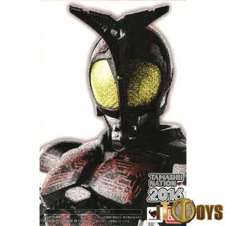 S.H.Figuarts Masked Rider Kabuto - Kamen Rider Dark Kabuto