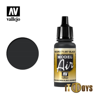 Vallejo Model Air (17ml) 