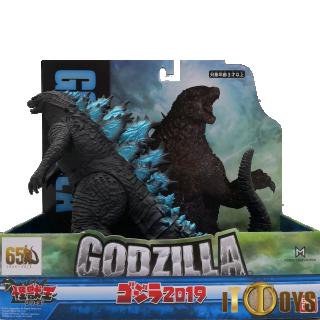 Monster King Series Soft Vinyl - Godzilla 2019