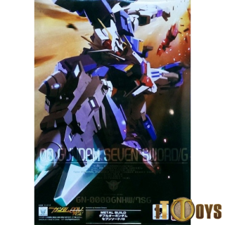Metal Build 