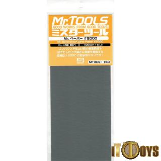 Mr. Tools - Mr. Waterproof Sand Paper #2000