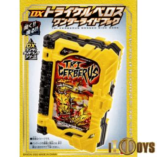 DX Masked Rider  Kamen Rider Saber  Tri Cerberus Wonder Ride Book