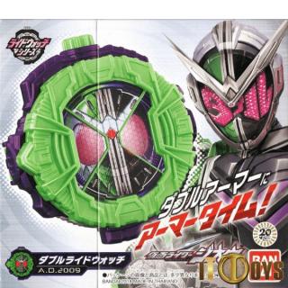 DX Masked Rider  Kamen Rider W  DX W Ridewatch