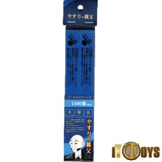 PIT-ROAD [PY02]  Sanding Stick (1500)