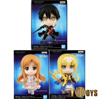 QPosket Petit 