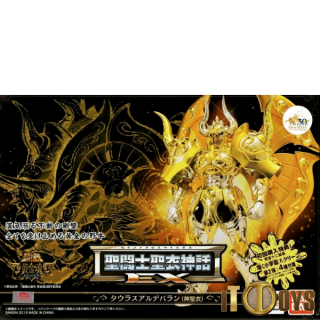 Saint Seiya 