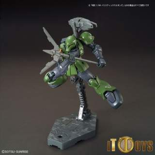 HGBC 1/144 Scale 