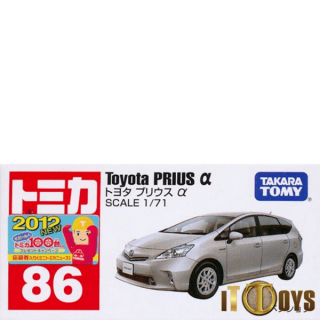 Tomica [086] Toyota Prius a