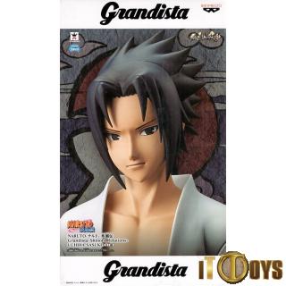Grandista Naruto Uchina Sasuke