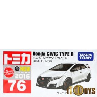 Tomica [076] Honda Civic Type R (White)