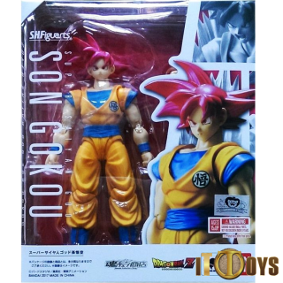 S.H.Figuarts 