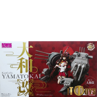 Armor Girl Project 