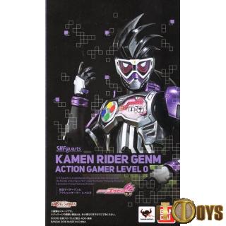 S.H.Figuarts Masked Rider EX-AID Kamen Rider Genm Action Gamer Level 0