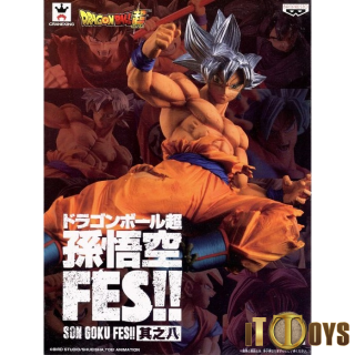 Prize Figure Dragon Ball Z  FES!! Vol.8 Super Son Gokou Ultra Instinct