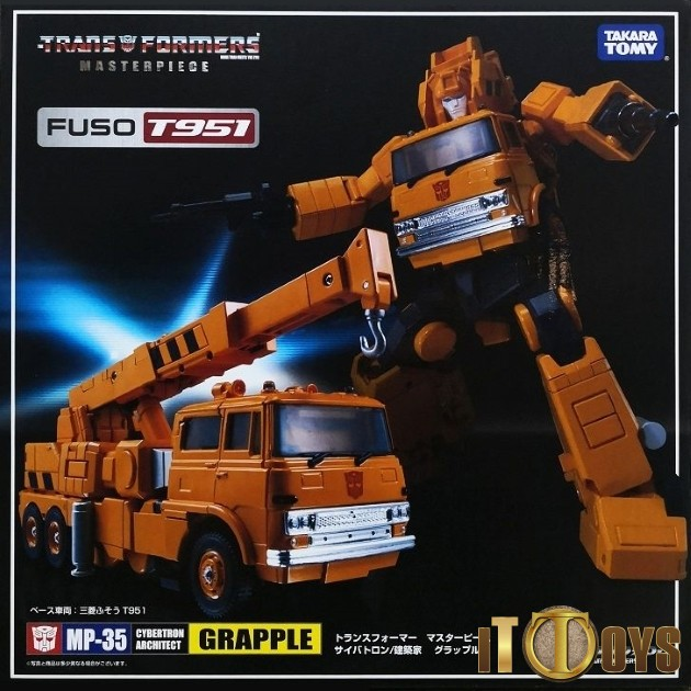 Transformers Masterpiece MP-35 Grapple (Mitsubishi Fuso T951 Uk)